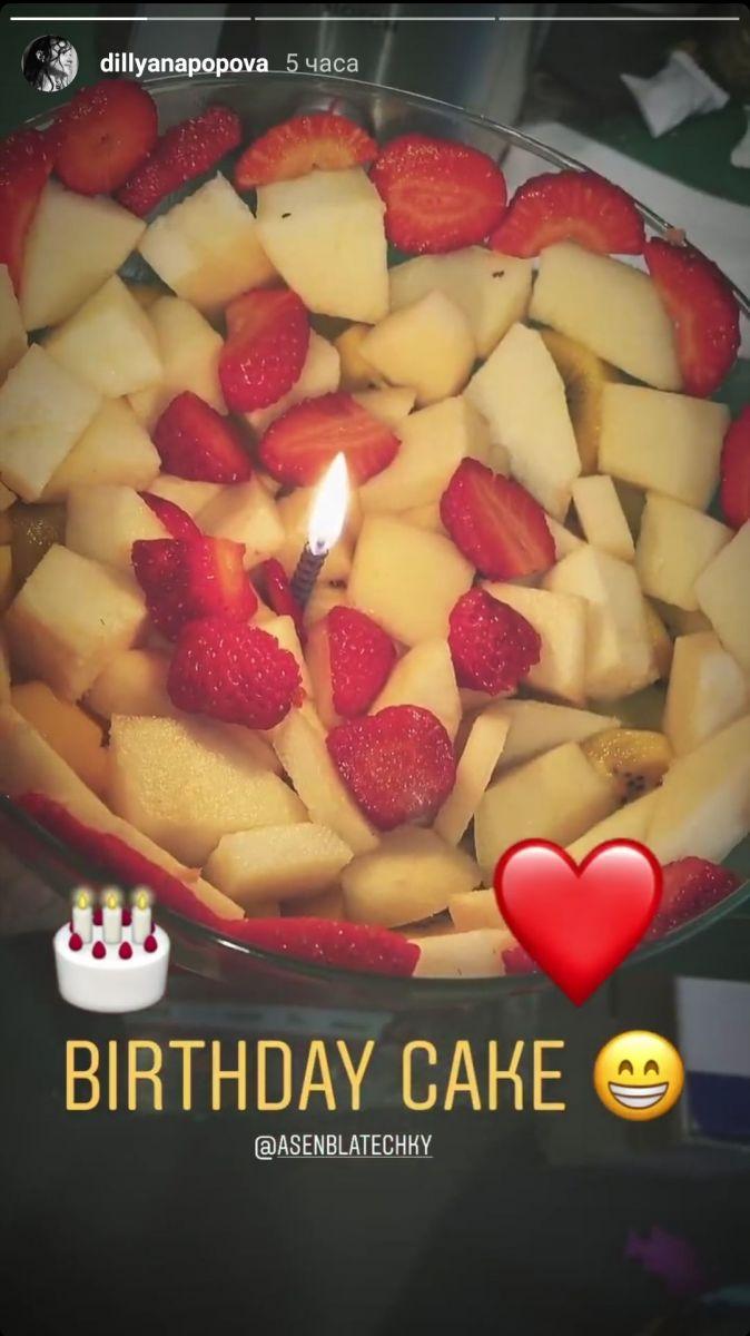 здравословна торта