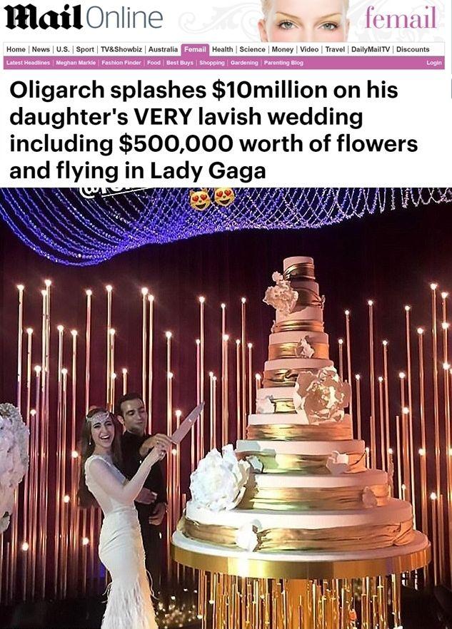 Лолита сватба