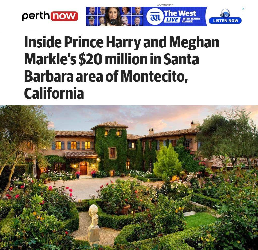 имението на Меган и Хари двор