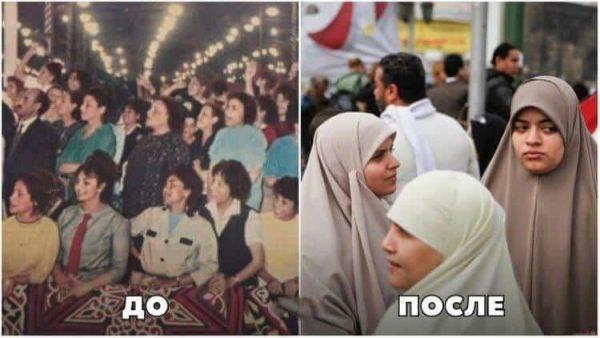 жените в Иран преди