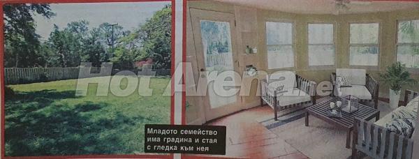 къщата на Владимир Данаилов