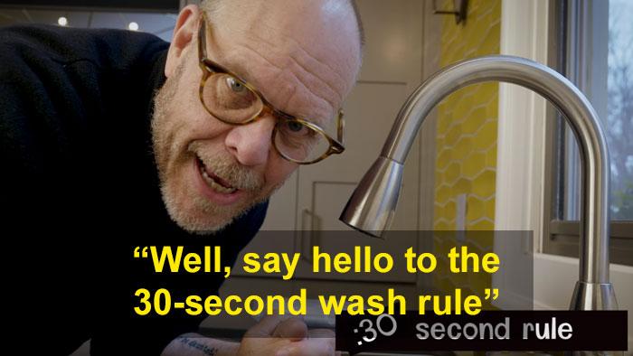 миене на ръе
