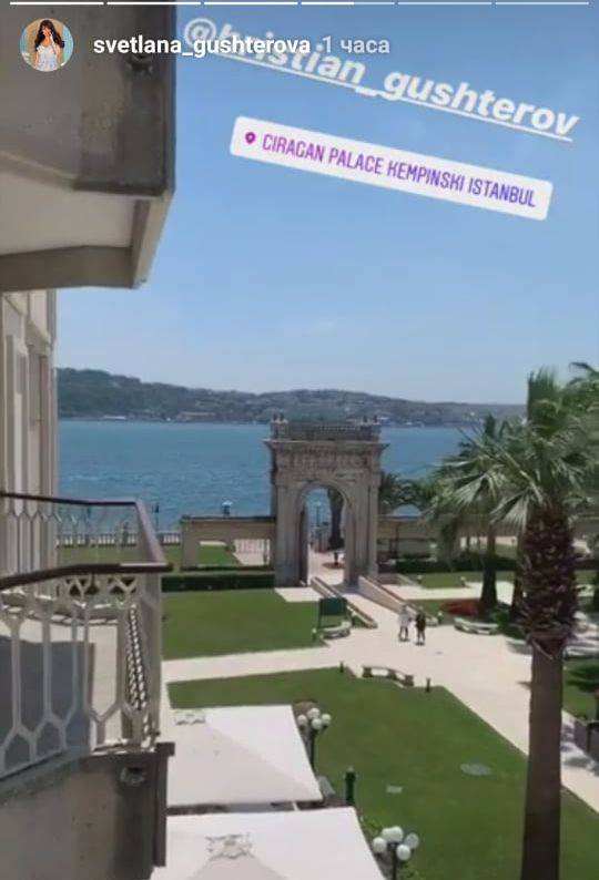 султански дворец