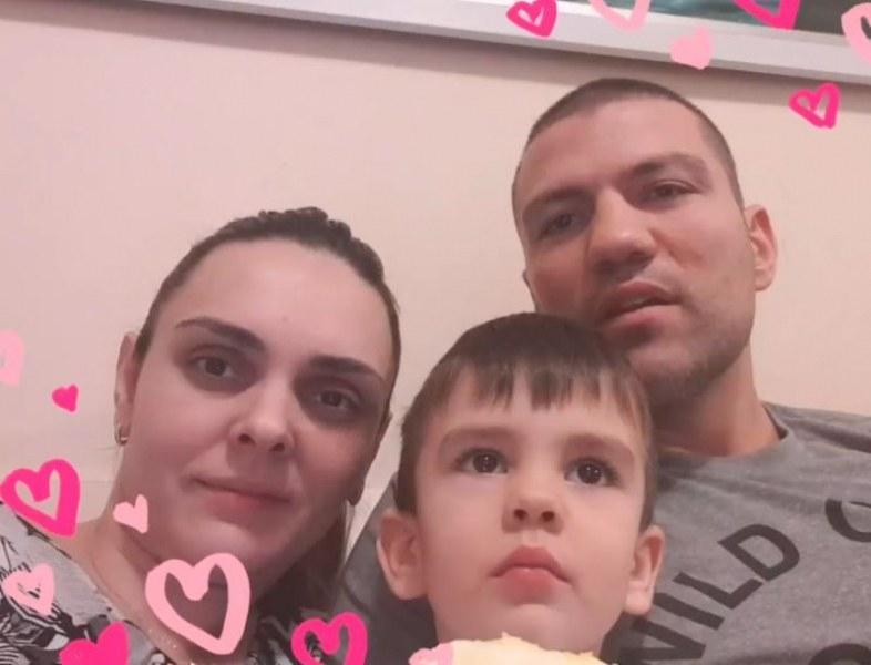 Тервел Пулев и Диана