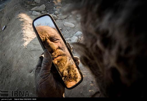 Аму Хаджи огледало