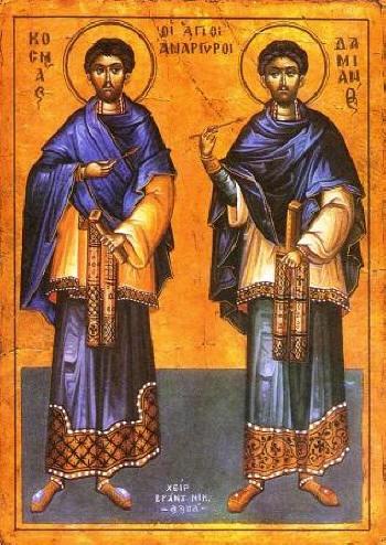 икона св.Козма и Дамян