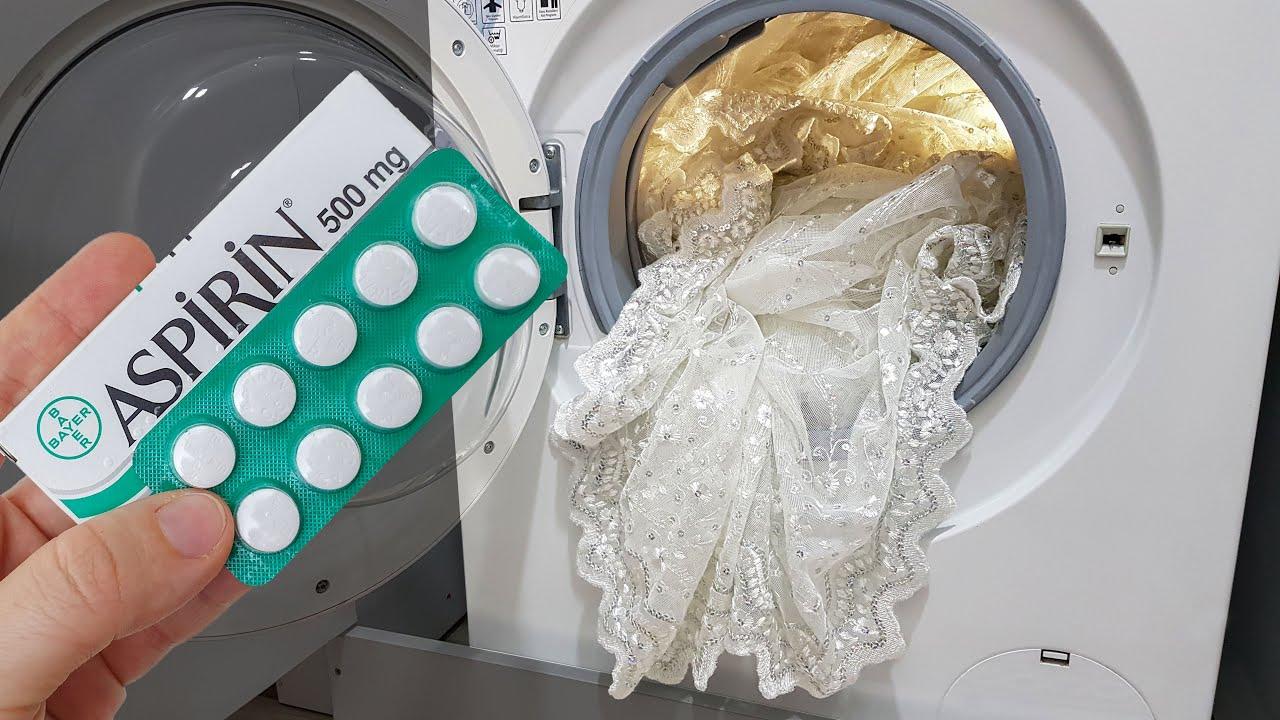 аспирин в пералнята