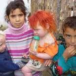 Снимка на братя и сестри на малката Мария