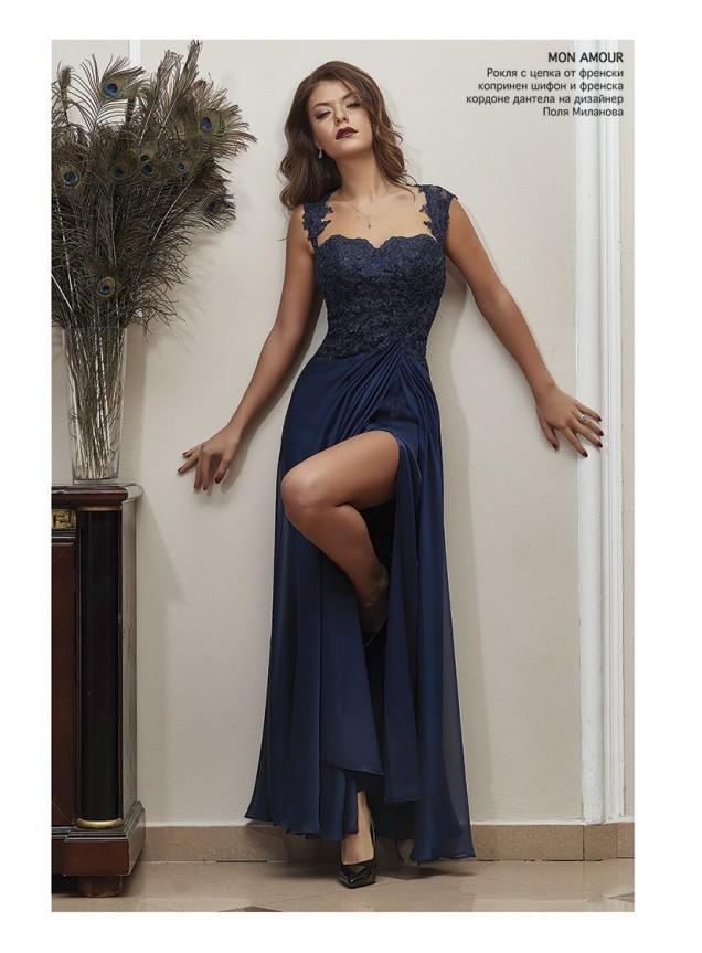 бална дълга рокля