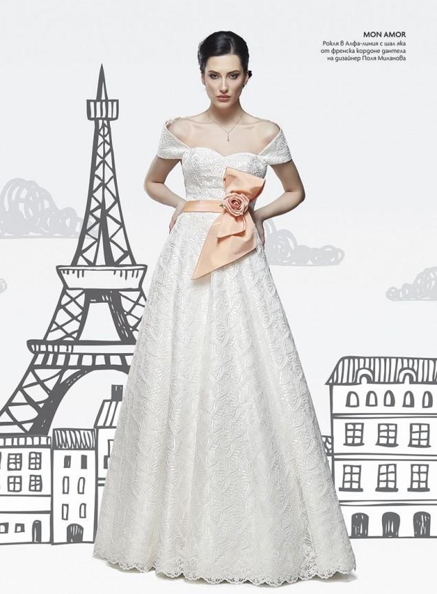 бяла рокля 2019