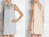 рокли в бяло