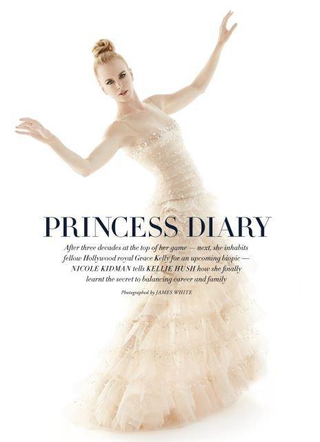 Никол Кидман се превъплъщава в принцеса