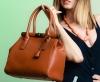 кафява класическа чанта