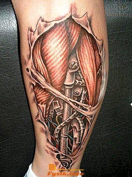 татуировка прасец