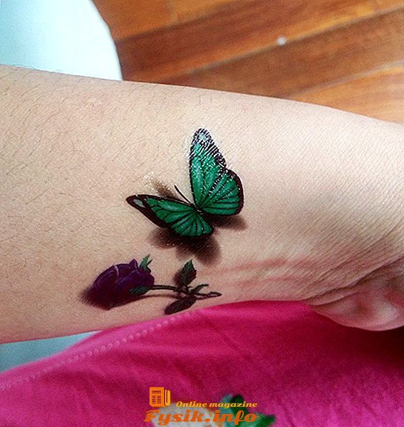 нежни пеперуди