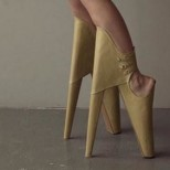 грозни обувки