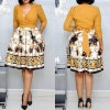 интересна рокля