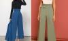 широки панталони с висока талия