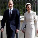 Кейт бяла лента