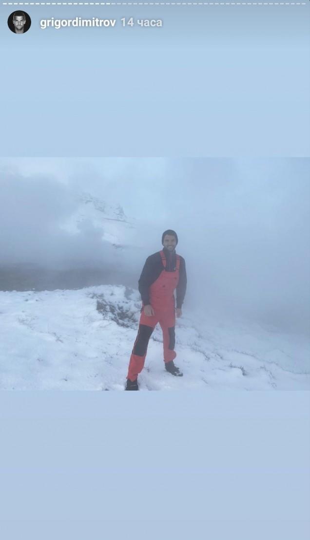 Григор Димитров снежна буря