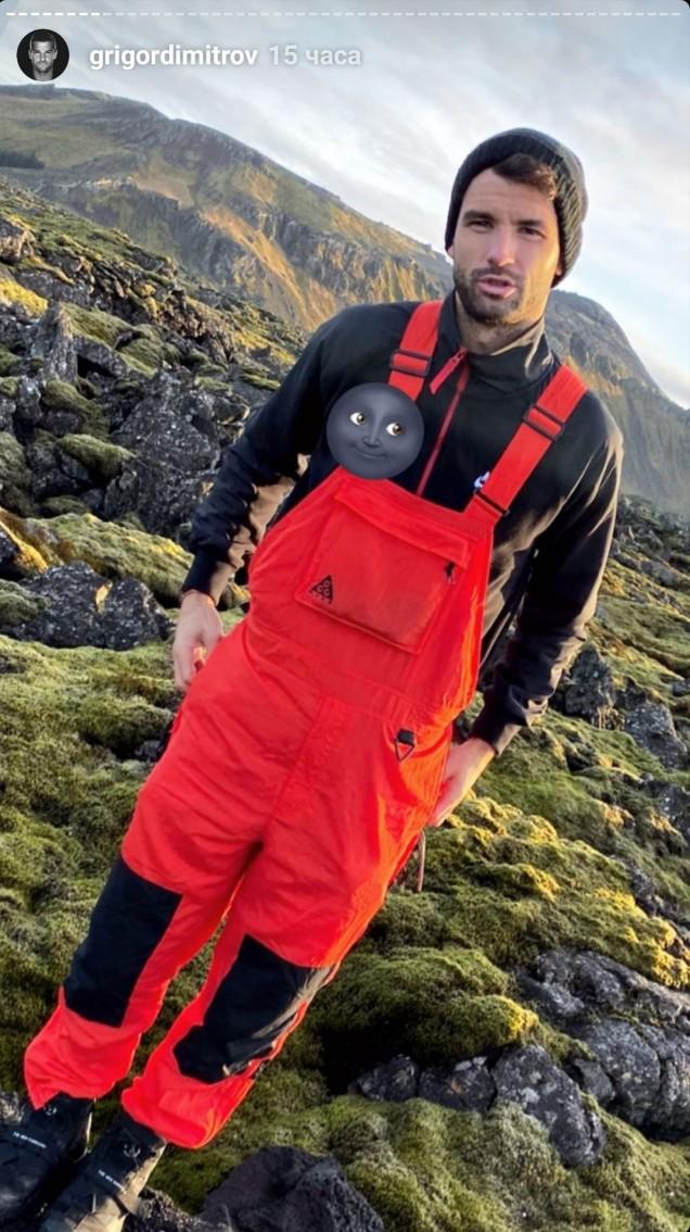 Григор Димитров в Исландия