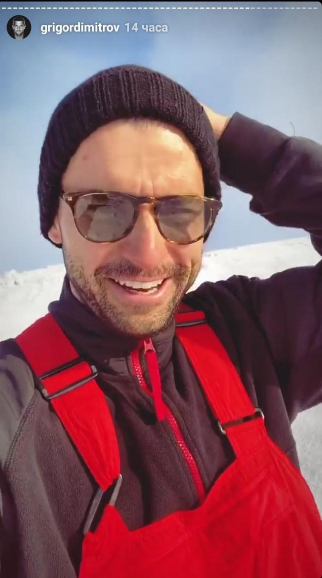 Гришо на почивка в Исландия