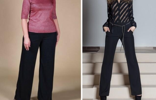 панталони 2020