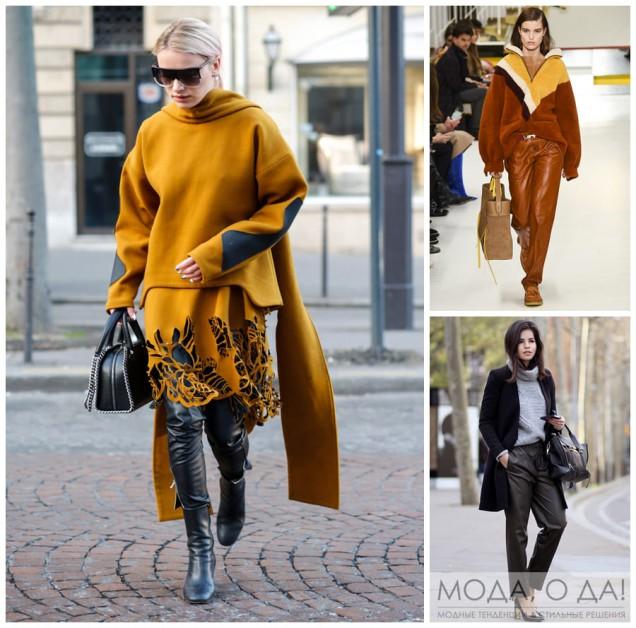кожени панталони есен-зима