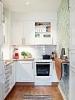 малка кухня в бяло