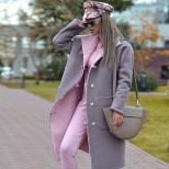 свободно зимно палто