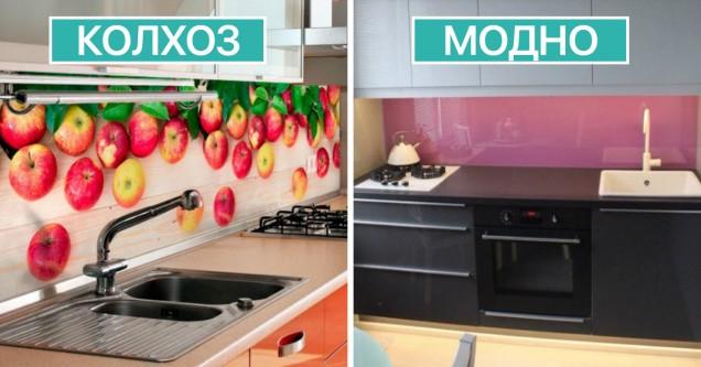 идеи за кухнята 2020