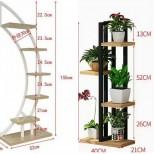 шкаф за растения