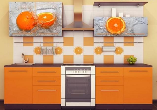портокалова кухня
