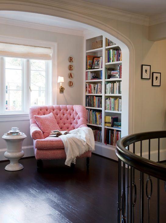 удобно кресло за четене