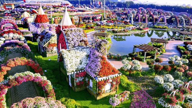 парк на цветята