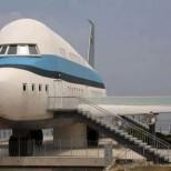 къща самолет