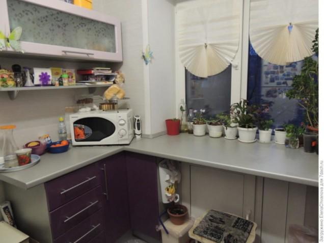 перваза в кухнята