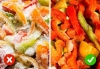 проверка на зеленччуци