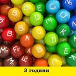 витамини срок на годност