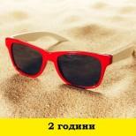 слънчеви очила срок на годност