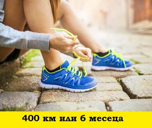 спортни обувки срок на годност