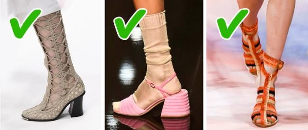 демоде обувки
