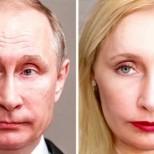 Владимир Путин Face App