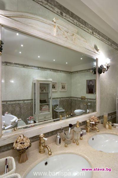 имението на Халваджиян баня