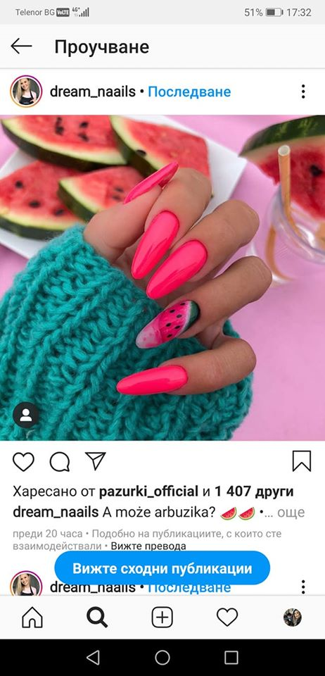 неонов маникюр 2020.jpg