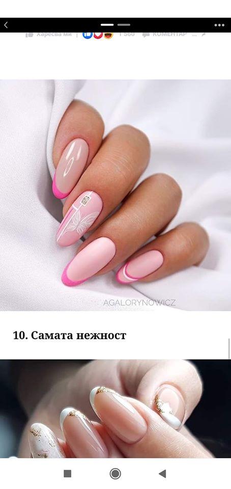 остри розови нокти.jpg