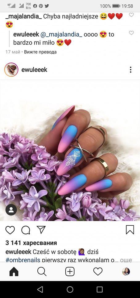 лилаво омбре.jpg