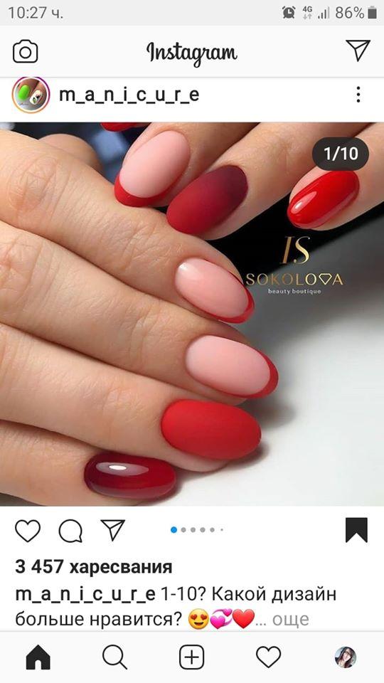 червени нокти.jpg