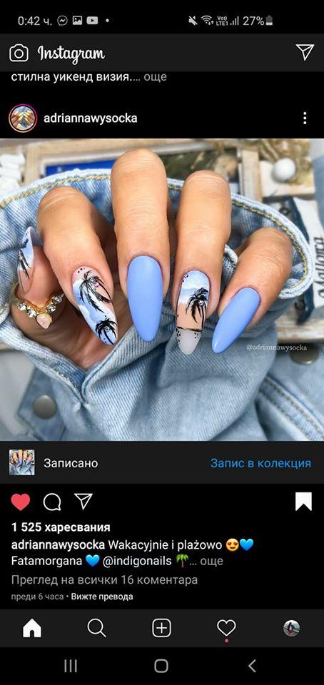 матови сини нокти.jpg