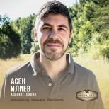 Асен Илиев от Фермата